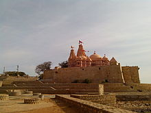 Koteshwar_temple